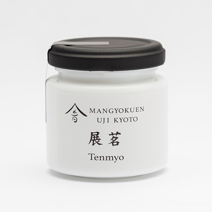 シングルオリジン抹茶 展茗